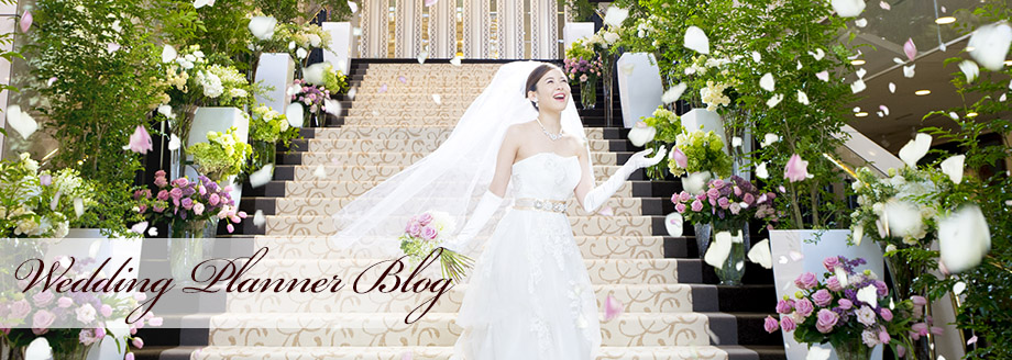 Wedding Planner Blog